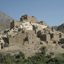 Dhee Ain Marble Village near Mikhwa