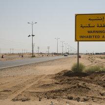Inhabited Area sign unique to Saudi Arabia