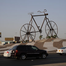 JE2 4024 TheBicycle Jeddah