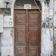 BAL8756 Door in Old Jeddah