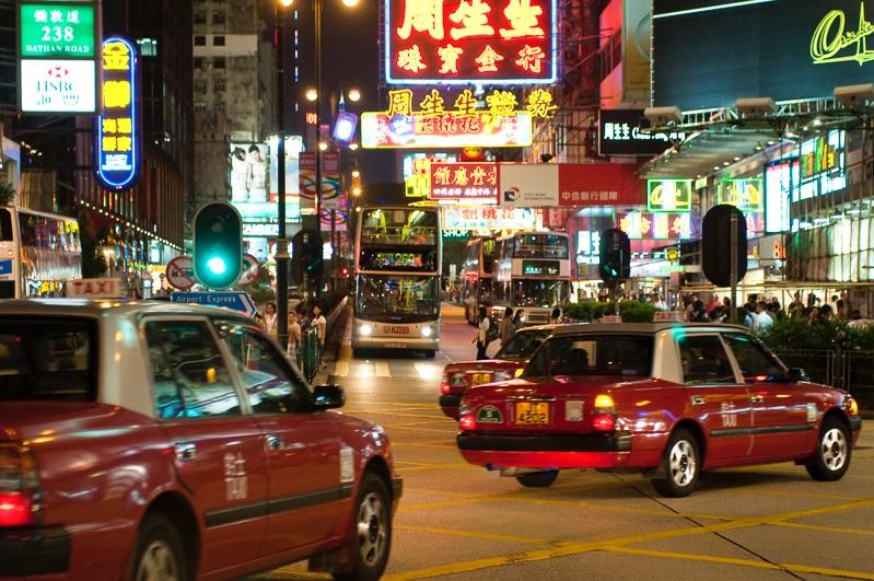 Nathan Road, Kowloon, Hong Kong
