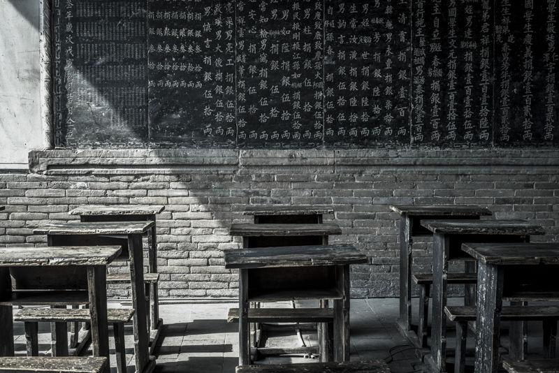 Confucian classroom, Pingyao