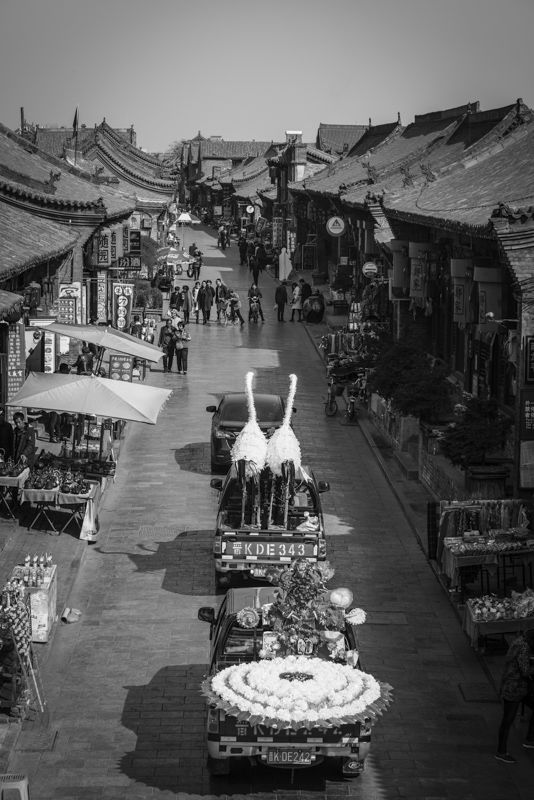 Funeral, Pingyao, Shanxi province