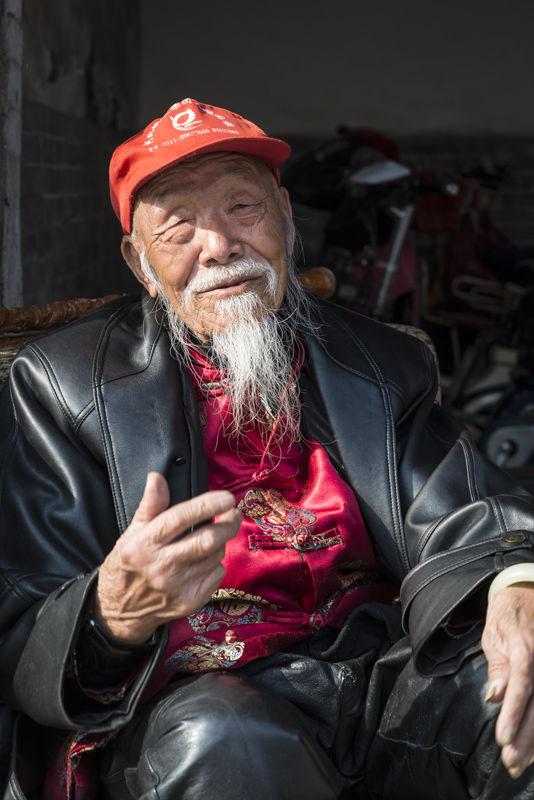 Pingyao, Shanxi province