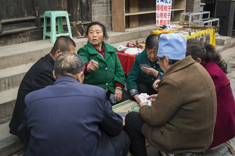 Card players, Pingyao