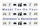 Barmitzvah Card