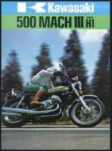 500mach3