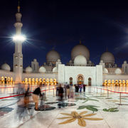 Grand Mosque of Zayed