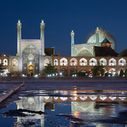 Imam Mosque and Reflection