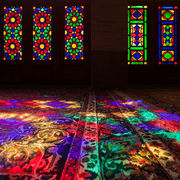 Shadows on Persian Carpet