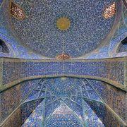 Yazd Jame Mosque