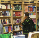 University Bookshop, Hunter St