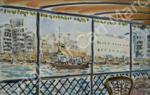 'View from the restaurant, Dubai Creek'