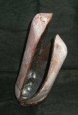 split form ii