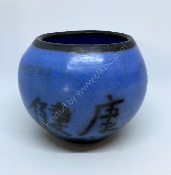 Naked Raku, Blue/Black Health and Happiness vase. Not For Sale