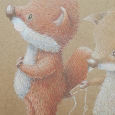Forest fox cub