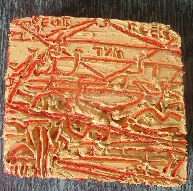 tramlines oil on found wood