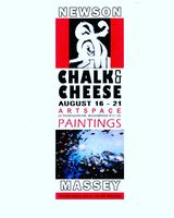 Exhibition Aug 15th