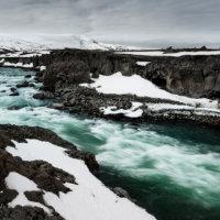 near godafoss iceland