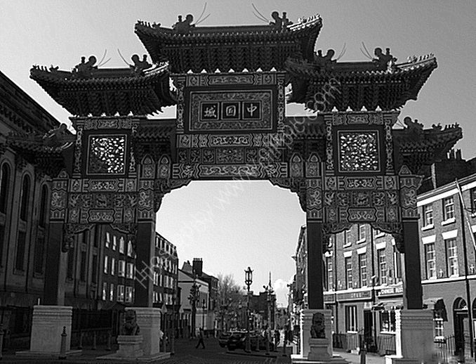 archway china town