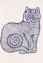 Bir 001 11 cat