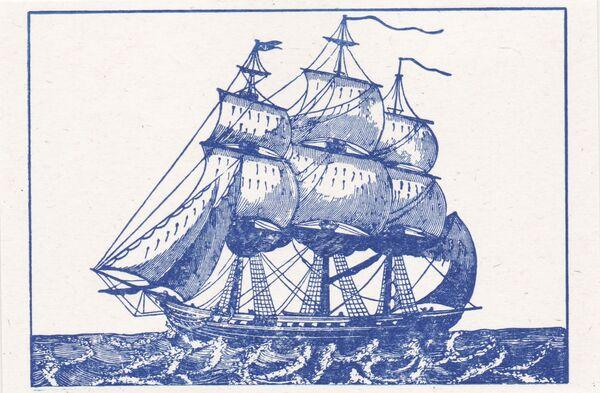 Rto-003-23 Sailing Ship
