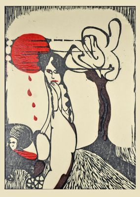 Fa 015 - 05 Sun Angst, Wood & Lino Cut on Rice Paper (32 x 44cm)