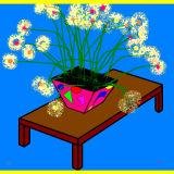 'Pink Vase'