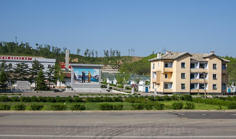 Local dwellings with propaganda nearby