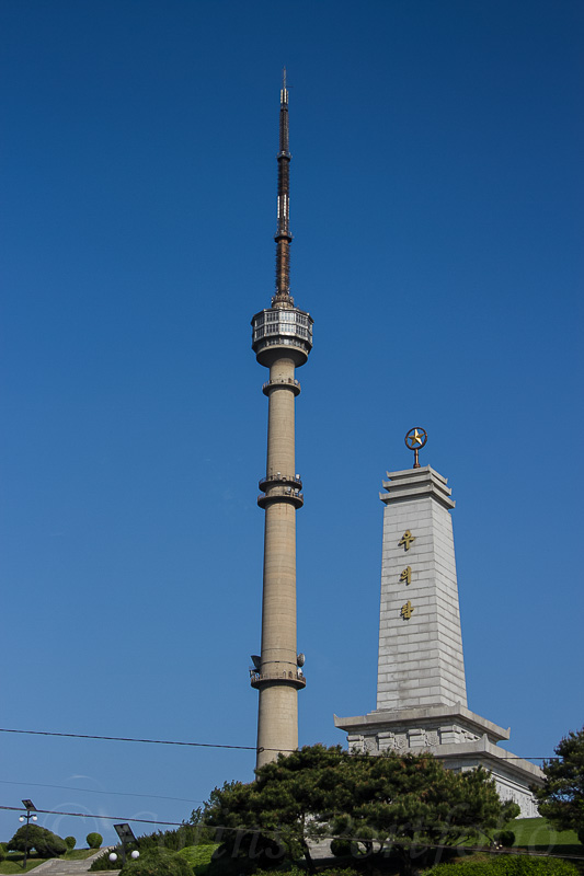 TV Mast beside the Liberation Tower, on Moran Hill