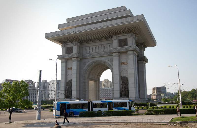 The Arch of Triumph as seen after emerging from the Kaeson metro station