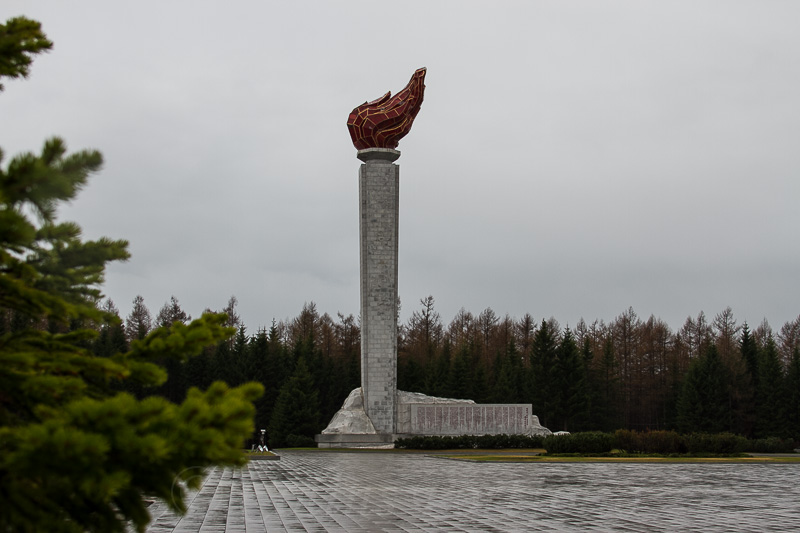 50m tall statue of the Juche flame