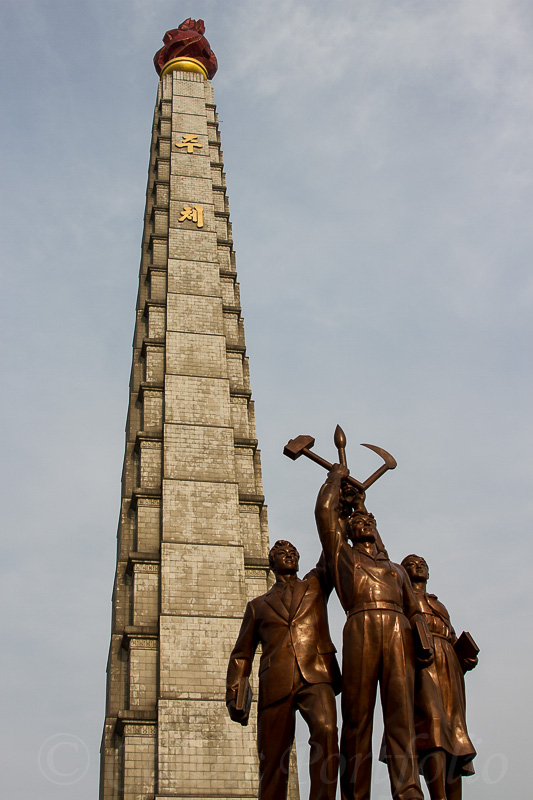 Close up of the Tower of Juche Idea