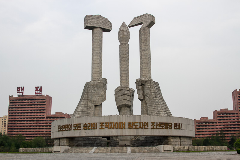 The Party Founding Monument, built 1995