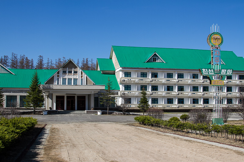 The Pegaebong Hotel, a large Swiss-style hotel