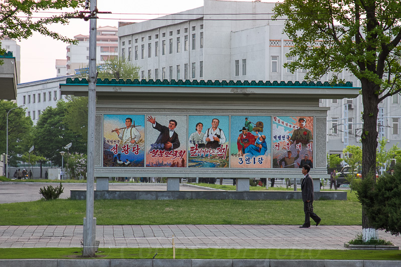 A typical set of propaganda posters that are frequently seen around the city