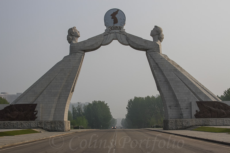 The Monument to the Three Charters for National Reunification