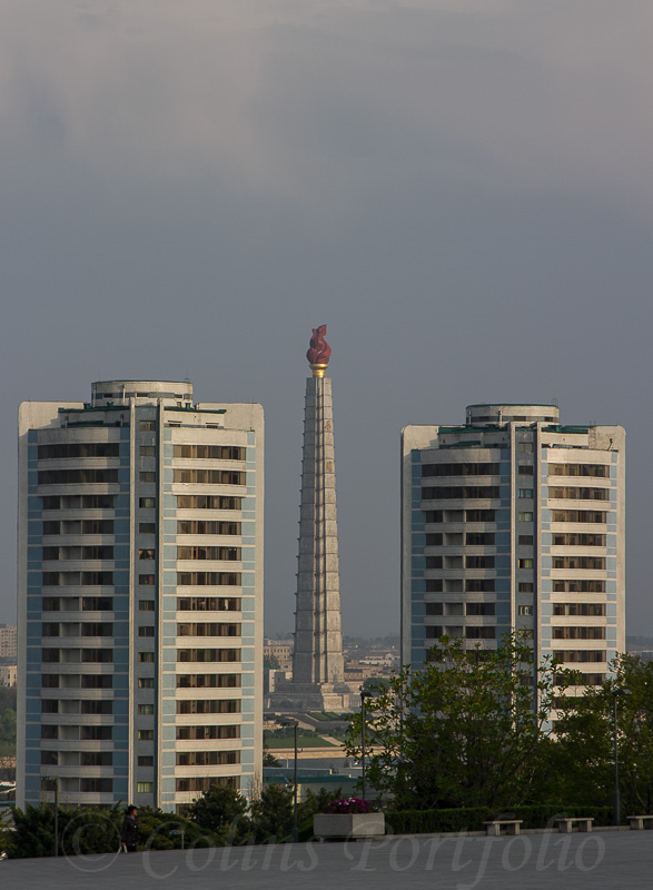 The Tower of Juche Idea