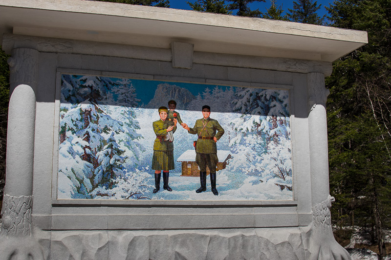A mural depicting where Kim Jong Il was born.