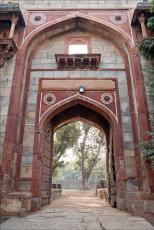 Hamayun Gateway