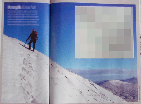 Image Use - Trail Magazine