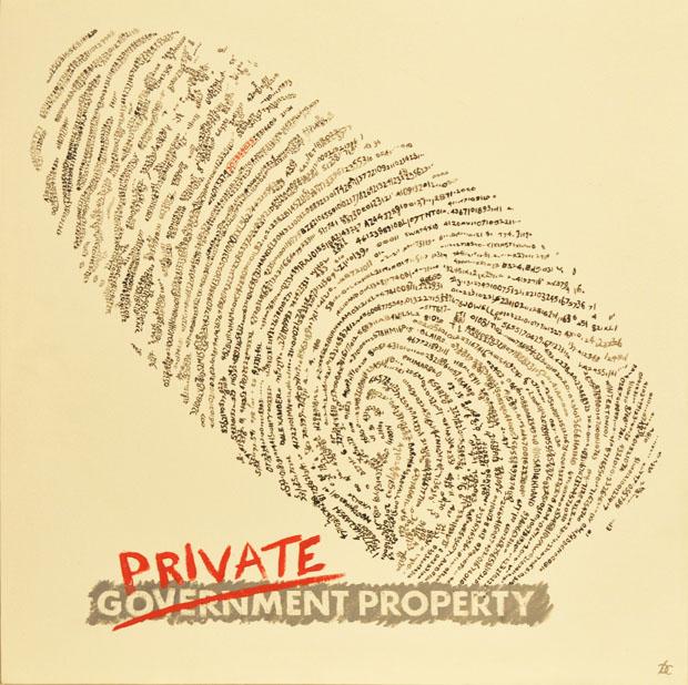 20093-Private Property