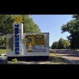 Cherbobyl 14