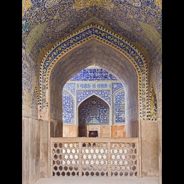 Iran 09