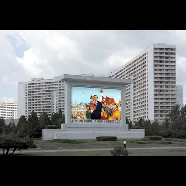 North Korea 006
