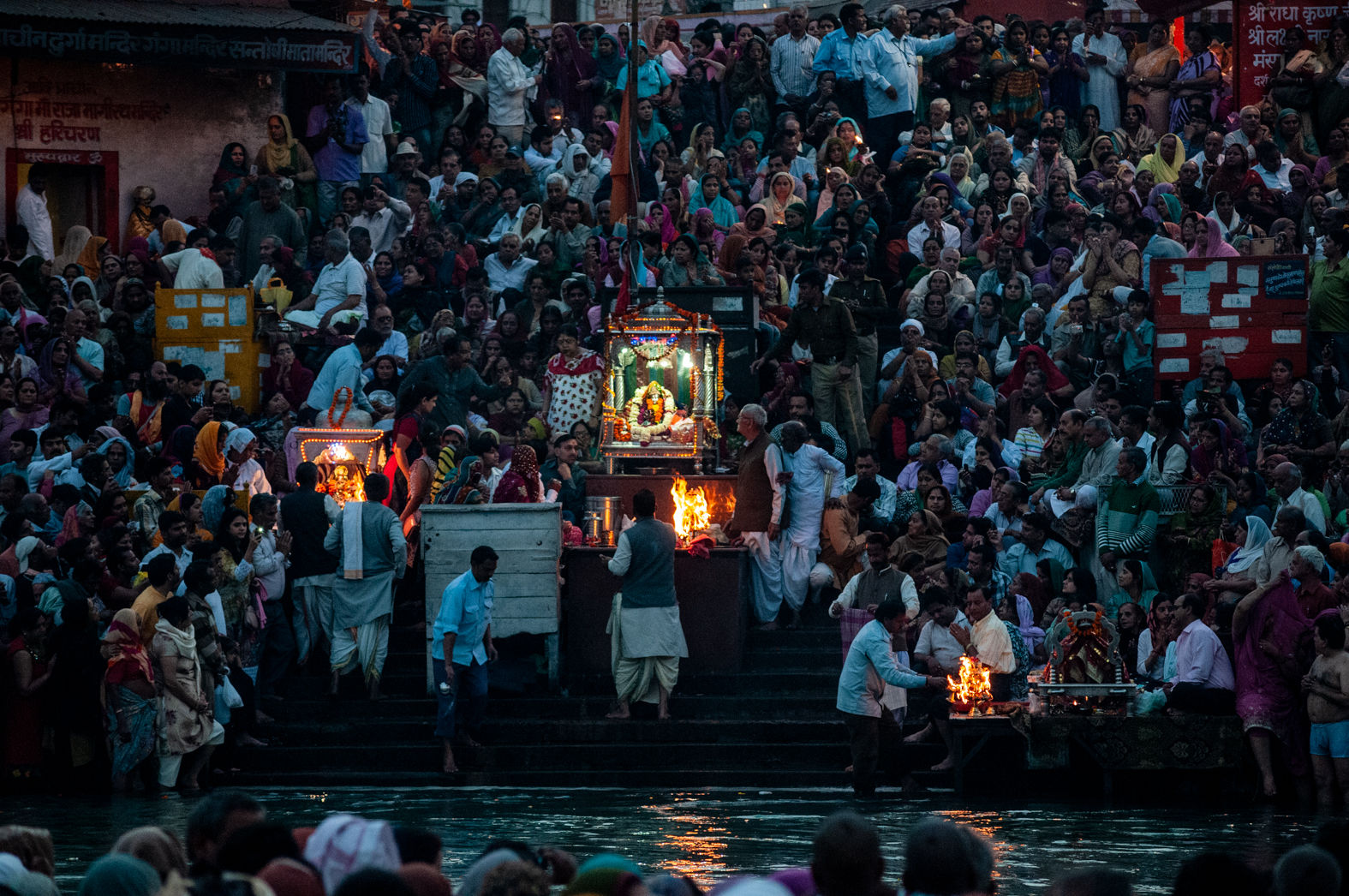 Evening prayers (Arti) by the Ganges at Haridwar, March 2013