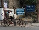 Sham Nath Marg, Delhi