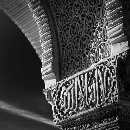 Piller, Alhambra, Granada, Spain 2013