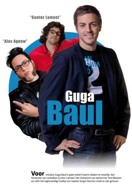 Guga Baul