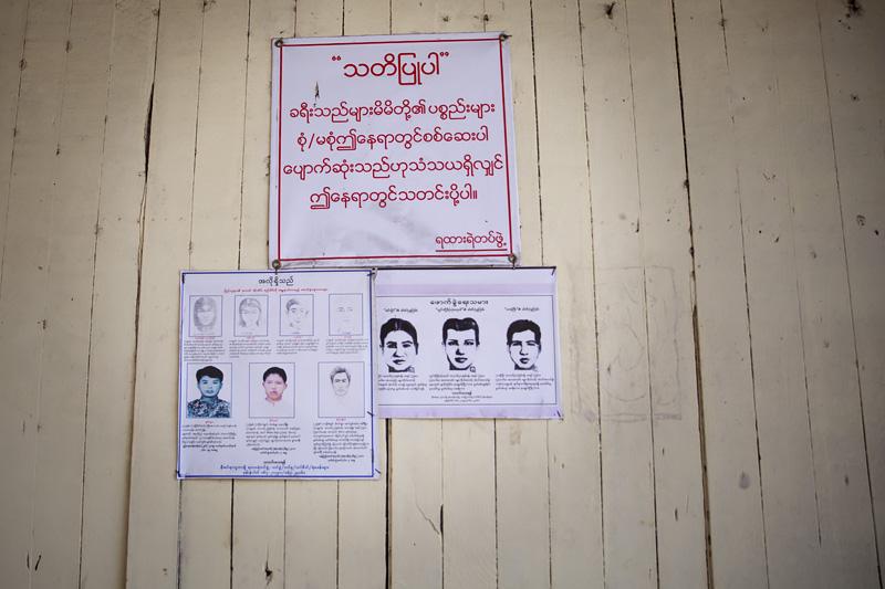 Train Yangon 254A1881 E